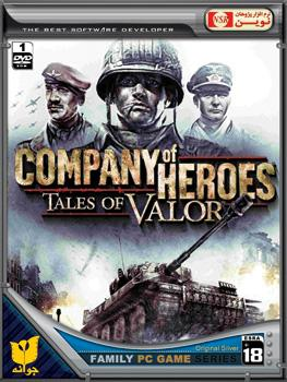 Company of Heroes - Tales of Valor