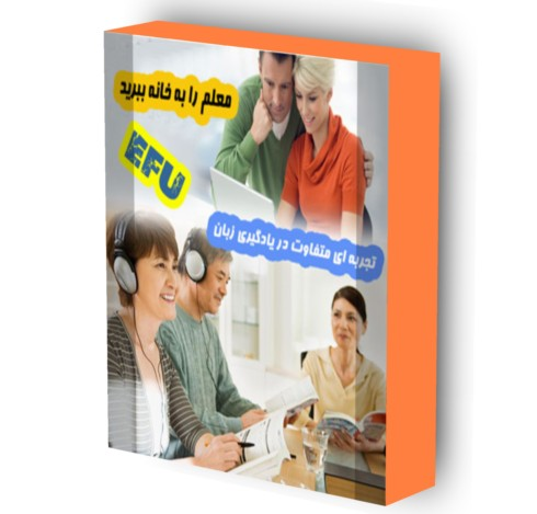 آموزش زبان english for you efu