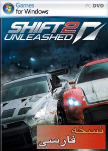 need for speed - shift 2: unleashed (دوبله ی فارسی)