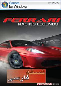 test drive: ferrari racing legends (دوبله ی فارسی)