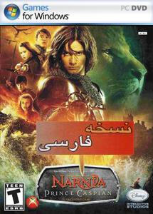 the chronicles of narnia: prince caspian (2 dvd) (دوبله ی فارسی)